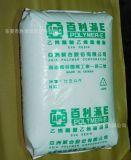 EVA 台湾亚聚EV102 硬度18 VA含量14% 发泡级EVA