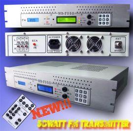 50W立体声大功率专业调频发射机(带遥控器)(WR-F050)