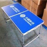 中国移动折叠桌中国电信折叠桌促销台可印LOGO