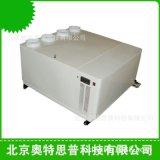 大量生产雾化加湿机ZS40系列奥特思普保鲜雾化加湿机加湿器 工业加湿器