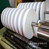 上海分切纸盘厂家 隔离纸带 分条牛皮纸上海厂家