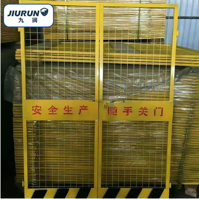 电梯防护门 电梯网栅门 1.5*1.8m安全防护门