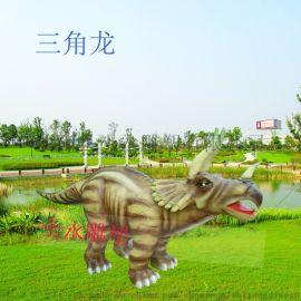 玻璃钢仿真卡通恐龙大型雕塑公园游乐场树脂彩绘摆件