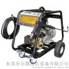 [高登牌]GD 210冷水高压清洗机