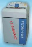 上海精谱X荧光分析仪