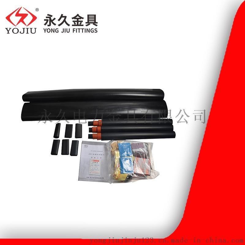 10KV三芯电缆终端头NSY-10/3.1热缩户内