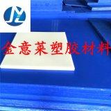 蓝色MC901尼龙板=蓝色MC901尼龙棒