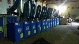 河北环保焊烟净化器电源 厂家供应