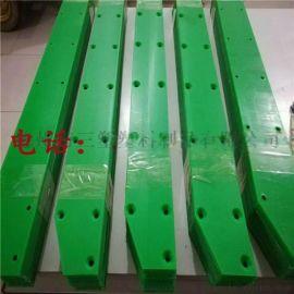 供应建筑机械用耐磨upe摩擦片 摩擦块滑板刮板