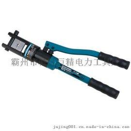 YQK-240手动液压压接钳(巨力ZUPPER)