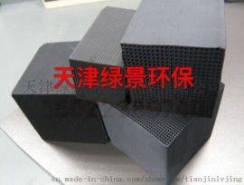 绿景品牌4毫米天津煤质柱状活性炭