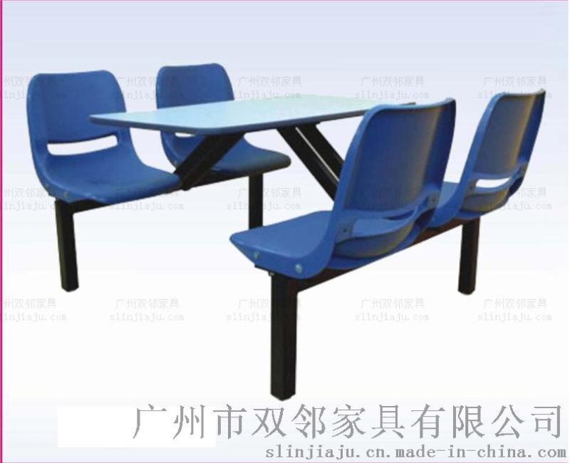 塑钢快餐桌椅,四人位塑钢餐桌椅广州双邻厂家供应