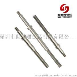 来图定制双头螺栓 M5/M4不锈钢手拧双头螺丝 罗湖厂家产