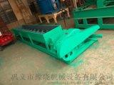 豫曉機械廠家直銷600型雙軸攪拌機設備