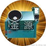 高速涡流研磨抛光机生产直销,水流式光饰机价格,涡流研磨抛光机生产厂家,去毛刺**抛光机,表面处理光饰机