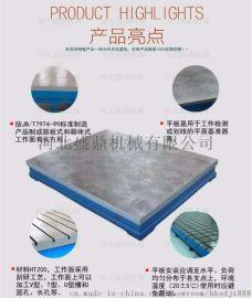研磨平板 一级铸铁检验平台盛鼎机械制造