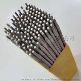 STE 310Mo-16不锈钢焊条