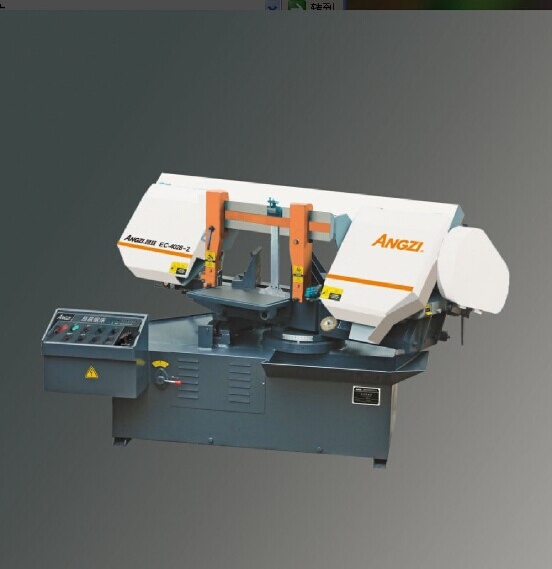 EC4028Z剪刀型角度帶鋸牀