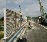 水泥木屑声屏障工程造价