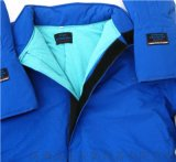 寿光优质液氮低温防护服 低温防护服 低温防冻服