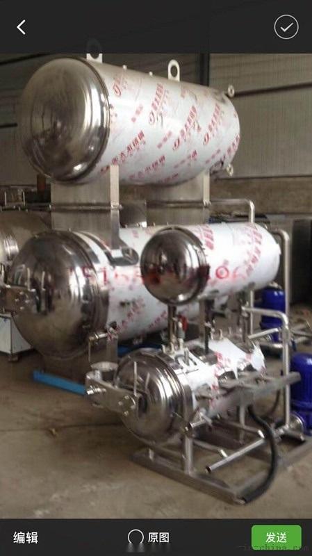 厂家直销双层热水循环式杀菌锅