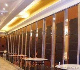 广东惠州酒店活动隔墙 酒店移动隔断屏风供应 专业厂家定制直销