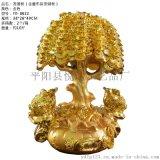 悦达厂家热销高档绒沙金工艺品招财发财树装饰品摆件
