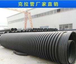 高密度聚乙烯HDPE缠绕结构壁B型管排污管