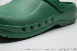 耐高温EVA材质防滑透气手术鞋