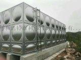 不鏽鋼水箱 飲用水水箱 消防水箱銷售
