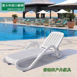 威海水上乐园ABS塑料沙滩椅