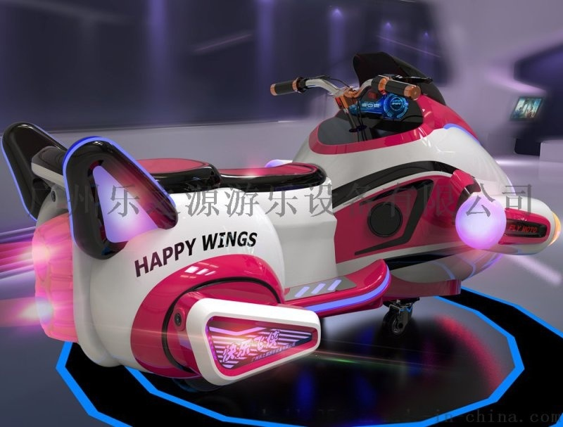 新款广场儿童亲子互动  神器快乐飞侠飞机