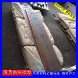 耐磨C5191磷青铜板价格/国标8 10mm磷铜板切割