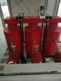 损耗小的高压电容补偿柜优质生产厂家