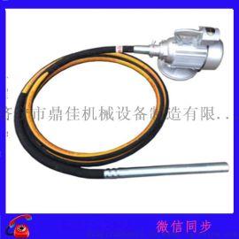 插入式振动棒厂家 高频振动棒背负式振动棒