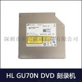 HL GU70N超薄筆記本內置光碟機