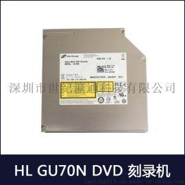 HL GU70N超薄筆記本內置光驅
