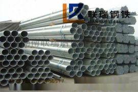 萍乡热镀锌焊管批发/薄壁镀锌钢管/江西镀锌穿线管