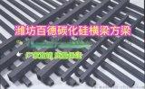 輥道窯梭式窯專用碳化矽橫樑方樑輥棒陶瓷廠家直銷