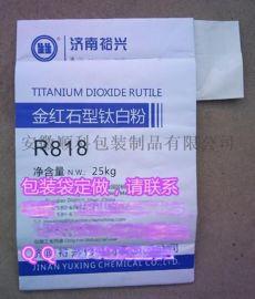 钛白粉袋,25KG阀口袋定做,方底袋价格