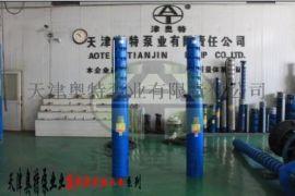 专业2极转速国标400QJR热水潜水泵特殊定制
