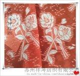 新款玫瑰花----优质高端提花面料 精致女装裙装面料