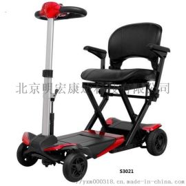 美国舒乐适  电动折叠电动代步车