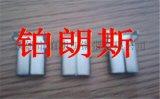 舟山杭州不鏽鋼打包帶如何辨別環保不環保