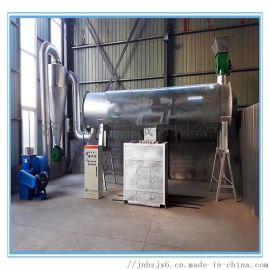 供应2-3吨产量不锈钢锯末木屑烘干机