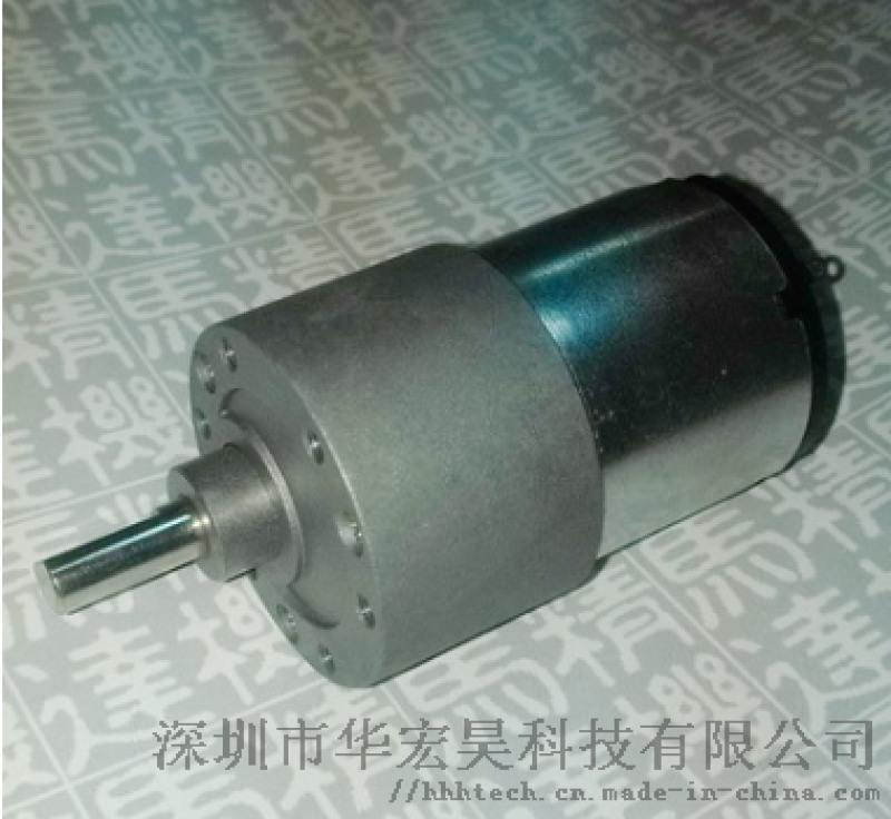 37GA-3429自动贩卖机直流减速电机