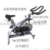 动感单车商用动感单车按键即停式设计刹车更省力
