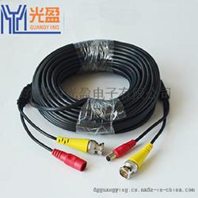 光盈销售监控视频信号传输线