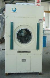 工业烘干机,大型洗衣房烘干机,洗衣厂专用烘干机设备