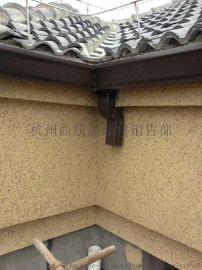 供应北京市80*100MM雨水管/成品天沟/成品檐沟/屋面落水系统